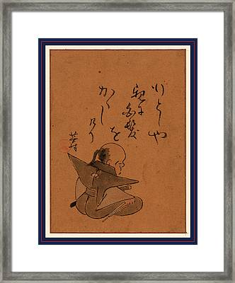 A Man Or Monk Seated Framed Print by Japanese School