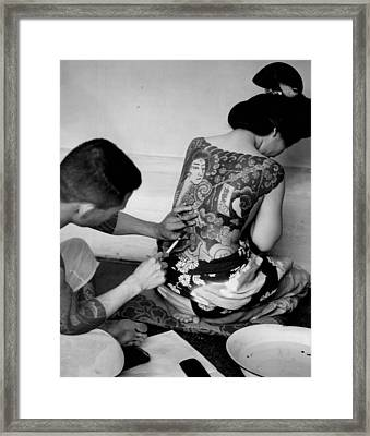A Oriental Girl Gets Full Tattoo Framed Print