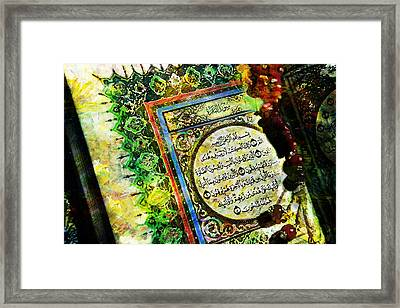 A Page From Quran Framed Print