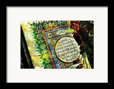Ayat Framed Prints