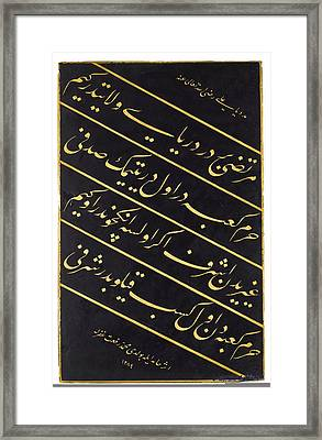 A Panel Of Calligraphy Framed Print by Celestial Images