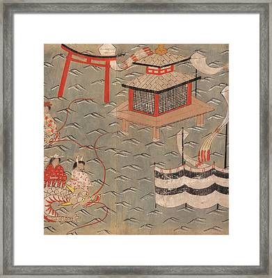 A Sea-monster Dragon Framed Print