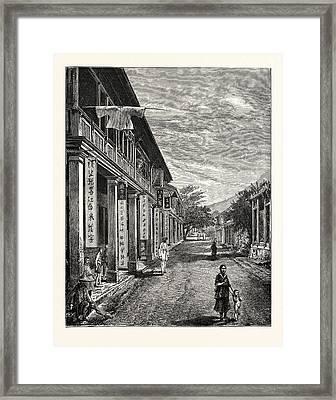 A Street In Hong Kong Framed Print by English School