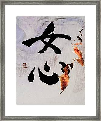 Framed Print featuring the mixed media A Woman's Heart Flows As A Golden River by Peter v Quenter