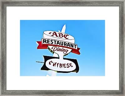 Abc Restaurant Vintage Neon Sign Framed Print