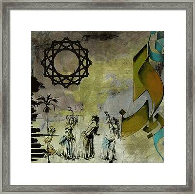 Belly Dance Abstract 1 Framed Print