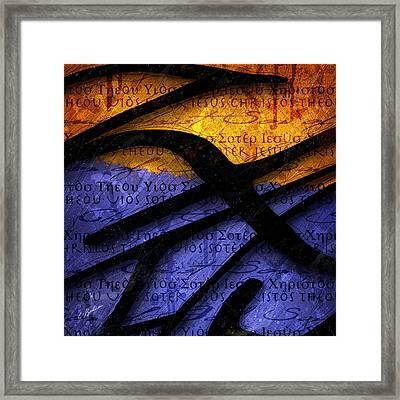 Abstracta_09 Framed Print by Gary Bodnar
