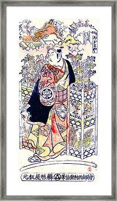 Actor Ichimura Takenojo Iv 1726 Framed Print by Padre Art