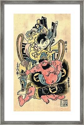 Actors Danjuro And Hangoro 1736 Framed Print
