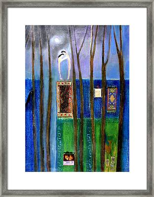 Adam And Eve, 2011 Oil On Canvas Framed Print by Roya Salari