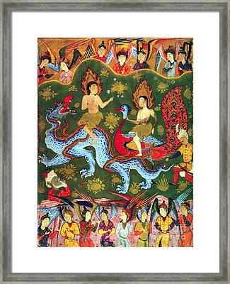 Adam And Eve Cast From The Garden Framed Print