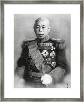Admiral Isoroku Yamamota. Official Framed Print