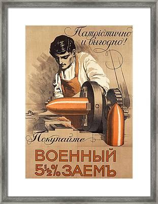 Advertisement For War Loan From World War I Framed Print by Richard Zarrin