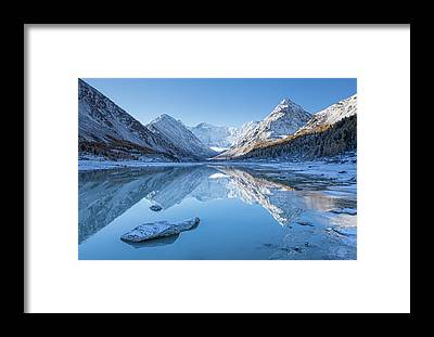 Altai Mountains Framed Prints