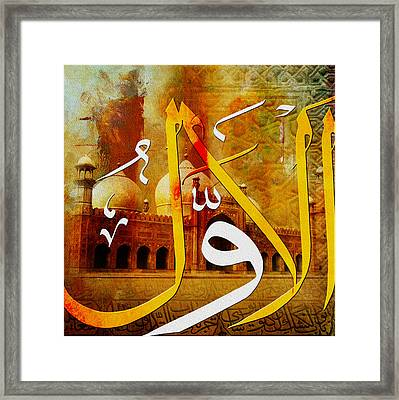 Al Awwal Framed Print by Corporate Art Task Force