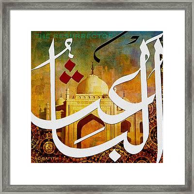 Al Baais Framed Print by Corporate Art Task Force