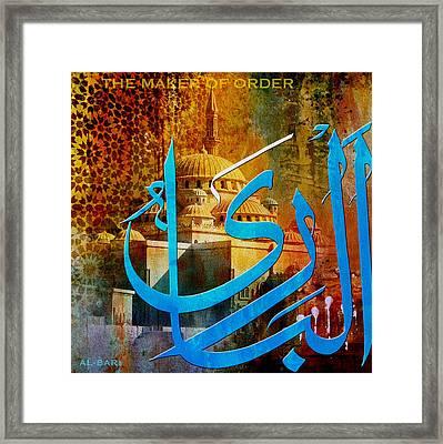 Al Bari Framed Print