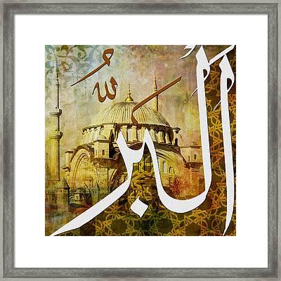 Al-barr Framed Print by Corporate Art Task Force