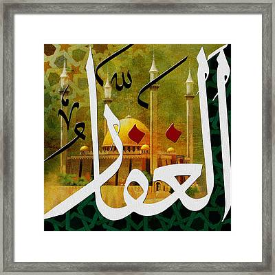 Al Ghaffar Framed Print by Corporate Art Task Force