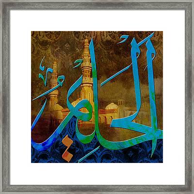 Al Halim Framed Print by Corporate Art Task Force