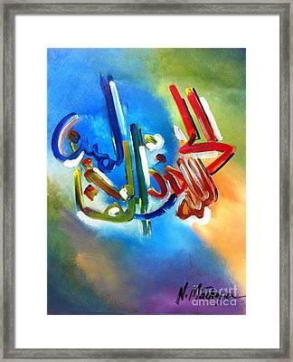 Al-hamdu Framed Print