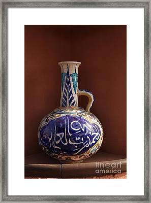 al-HamduliLlahi Rabbi l-alameen Framed Print by Murtaza Humayun Saeed