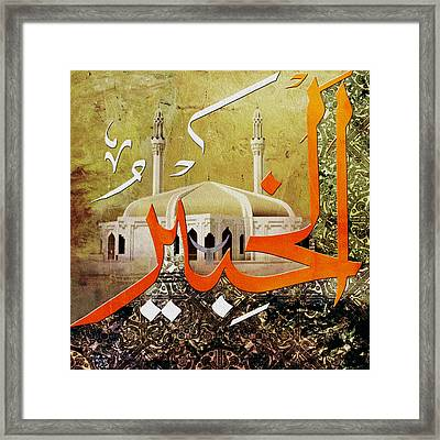 Al-khabir Framed Print by Corporate Art Task Force