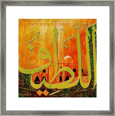 Al Latif Framed Print by Corporate Art Task Force