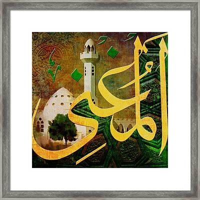 Al Mughni Framed Print by Corporate Art Task Force