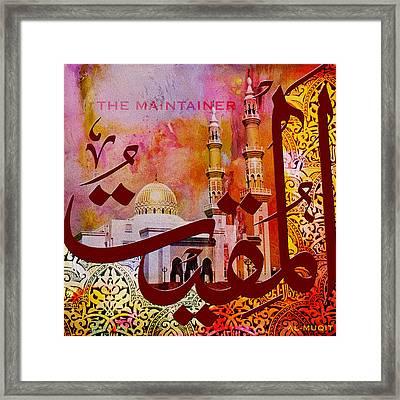 Al Muqit Framed Print by Corporate Art Task Force
