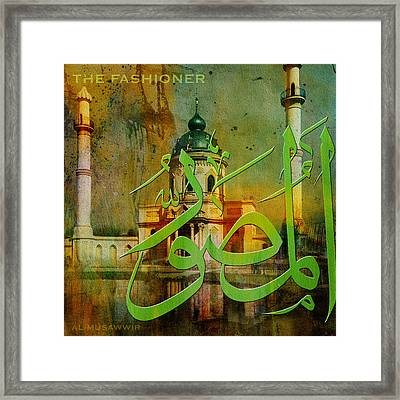 Al Musawwir Framed Print by Corporate Art Task Force
