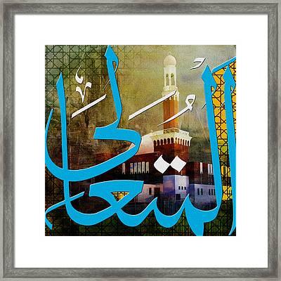 Al-mutali Framed Print