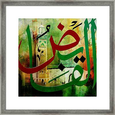 Al Qabid Framed Print