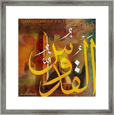 Al Quddus Framed Print