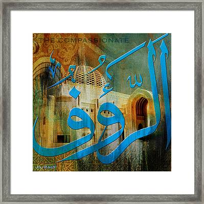 Al Rauf Framed Print by Corporate Art Task Force