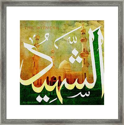 Al Shaheed Framed Print by Corporate Art Task Force