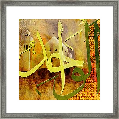 Al-wahid Framed Print by Corporate Art Task Force