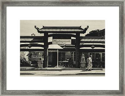 Albufeira Street Series - Chines Royal Framed Print by Marco Oliveira