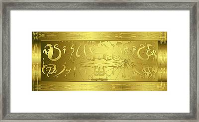 Alien Gold Symphony Framed Print