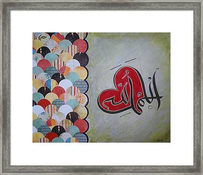 All Praise Is Due To God Framed Print by Salwa  Najm