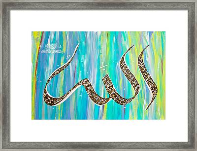 Allah - Ayat Al-kursi In Blue-green Framed Print
