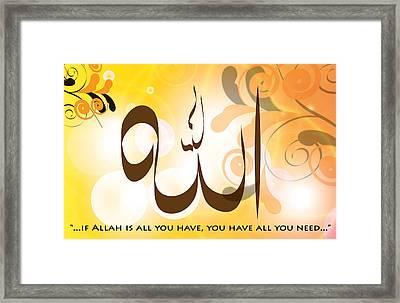 Allah Calligraphy Framed Print by Islamic Digital Calligraphy