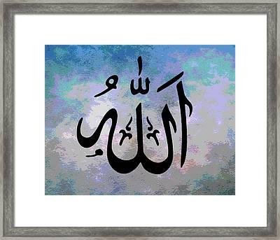 Allah Poster Framed Print