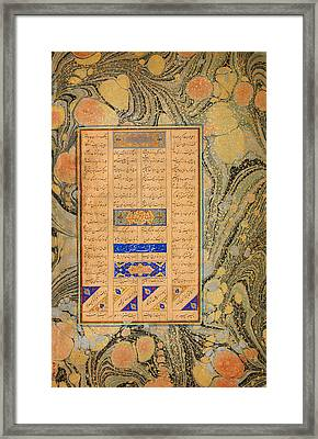 Allusion To Sura Framed Print by Celestial Images