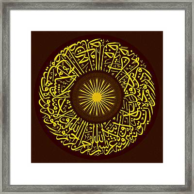 Alnoor-the Light Framed Print
