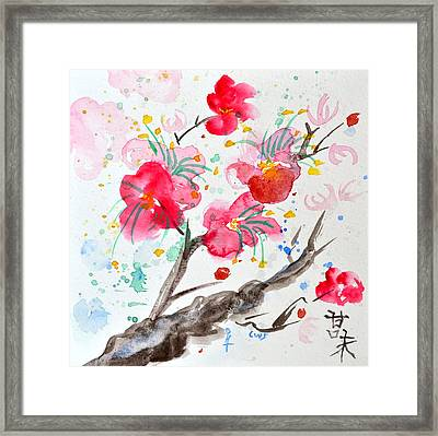 Amami Or Sweetness Framed Print