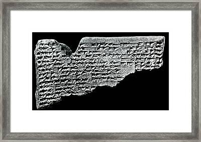 Amarna Tablet, Creation Framed Print
