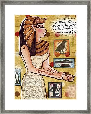 Ancient Brands Framed Print