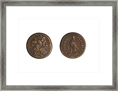 Ancient Bronze Coin Framed Print