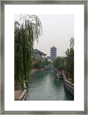 Ancient City Framed Print by Qing